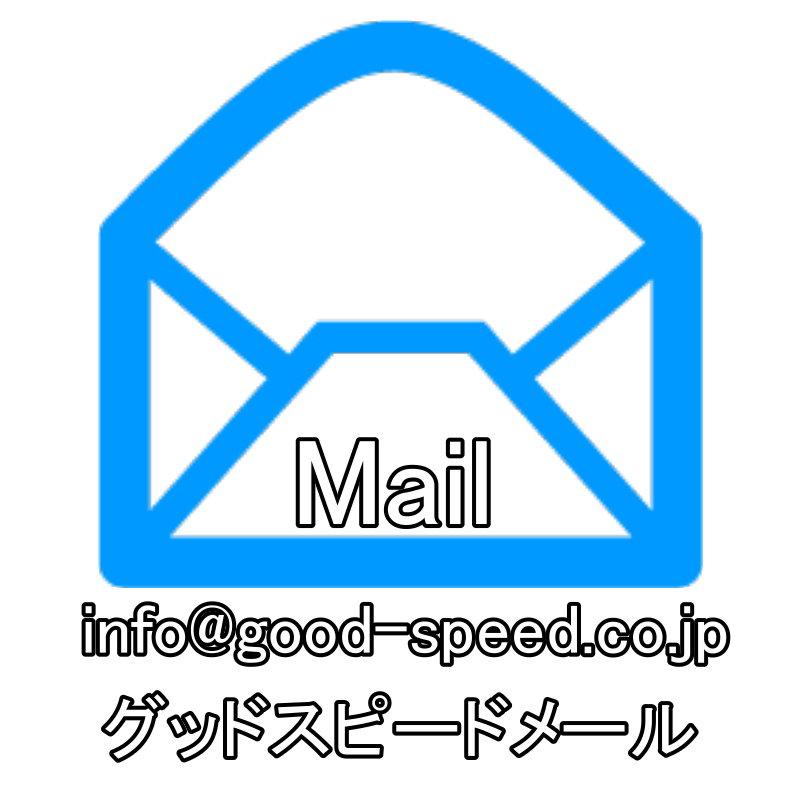 mailmail
